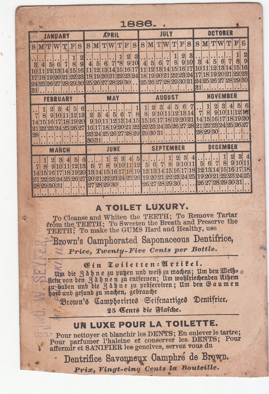 2/ Mrs Winslow's Soothing Syrup for Teething 1886 Calendar Bed Newspaper C 1880s