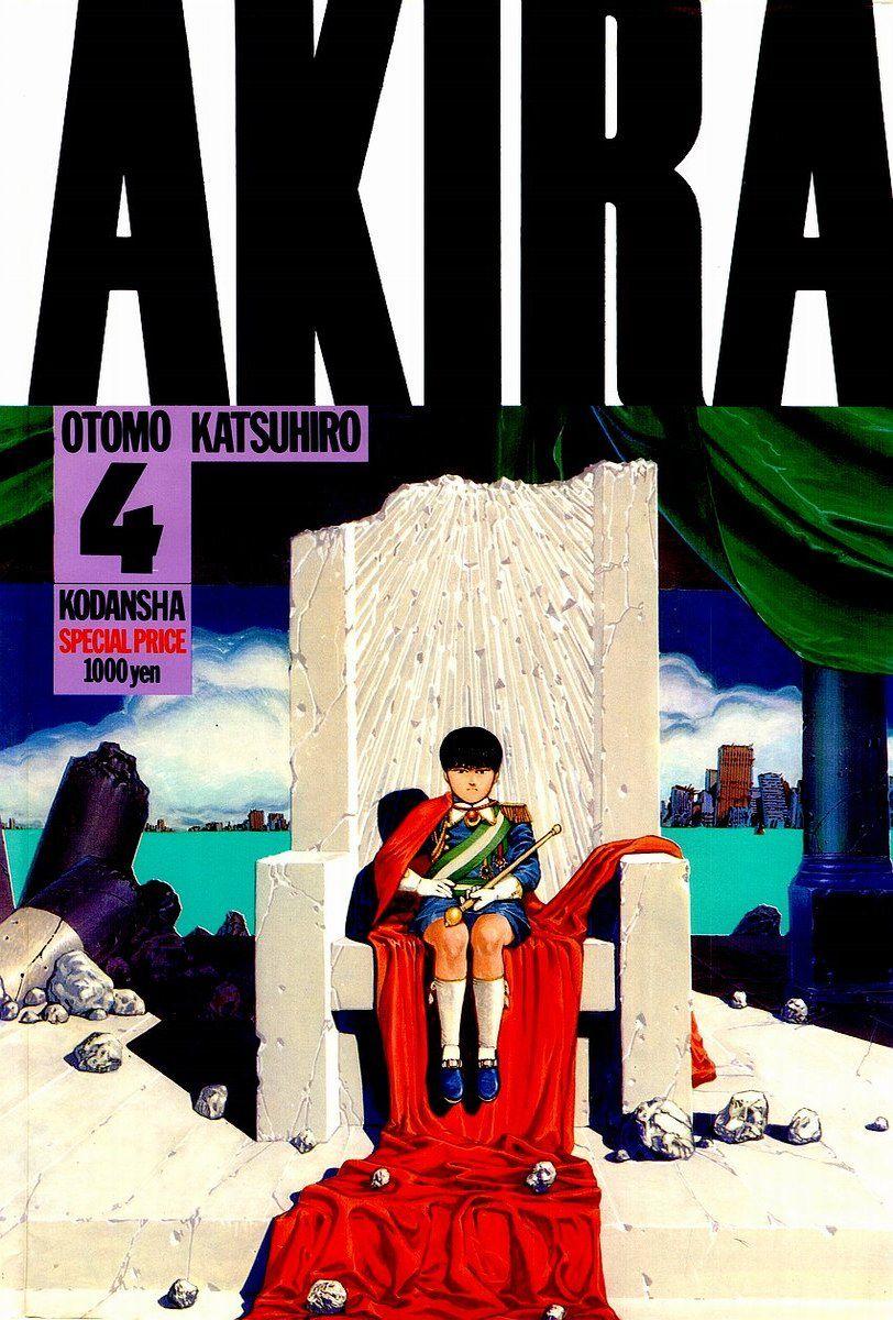 Vintage Manga Otomo Katsuhiro 大友 克洋 Akira アキラ Akira Anime Akira Manga Covers