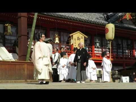 """Shinto Ritual """"Oniyarai"""":Iwashimizu Hachimangu Shrine(「鬼やらい神事 石清水八幡宮」)"""