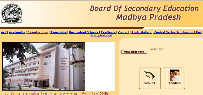 Mp 12th Arts Admit Card 2016 Name Wise Hall Ticket Name Wise Secondary Education Education