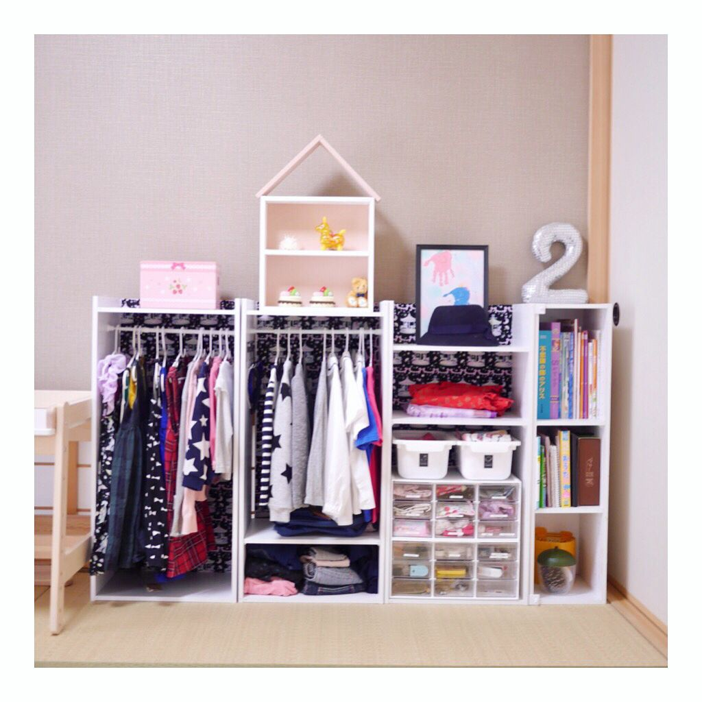 22ecca91a 子ども部屋の収納は、おもちゃや洋服、学校の道具など荷物も増えがち ...