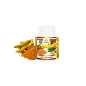 Al Balance improves digestion, effective means of reglulirane cholesterol, a powerful antioxidant. Al Balance is a synergistic combination of health and beauty. The extract is standardized to 95% curcumin. Curcumin (diferuloylmethane), basic yellow bioactive component of turmeric is shown to have a wide spectrum of biological actions.