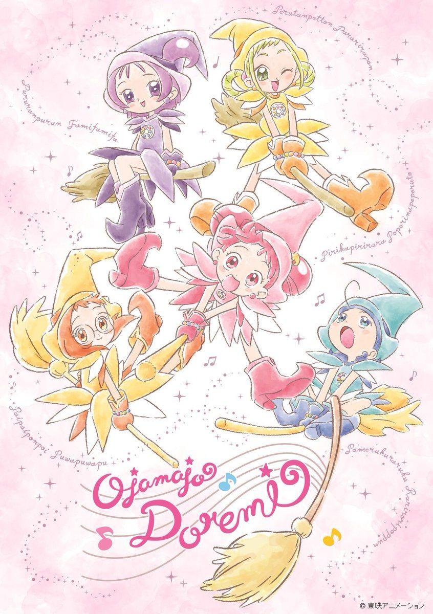 تويتر 桜花 Ouka32 Magical Doremi Hello Kitty Characters
