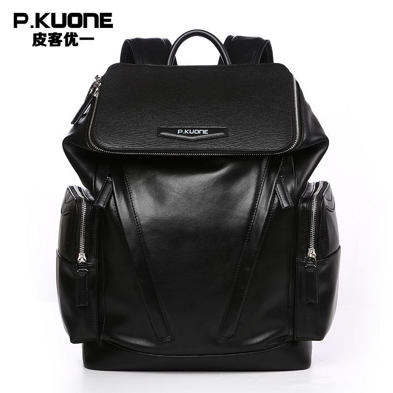70551a0e1438 Fashion Designer Genuine Leather Backpacks For Men School Bags Famous Brand  Shoulder Bag Men Travel Bag Natural Cowhide Backpack