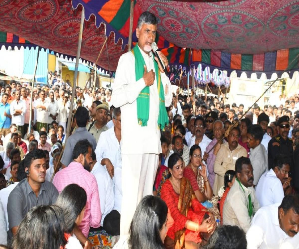 Amaravathipost Politicschandrababu Naidu Criticised Cm Jagan For Refusing To Consider Or Engage With The Opposition On His Three In 2020 Public Opinion The Row Telugu Desam Party