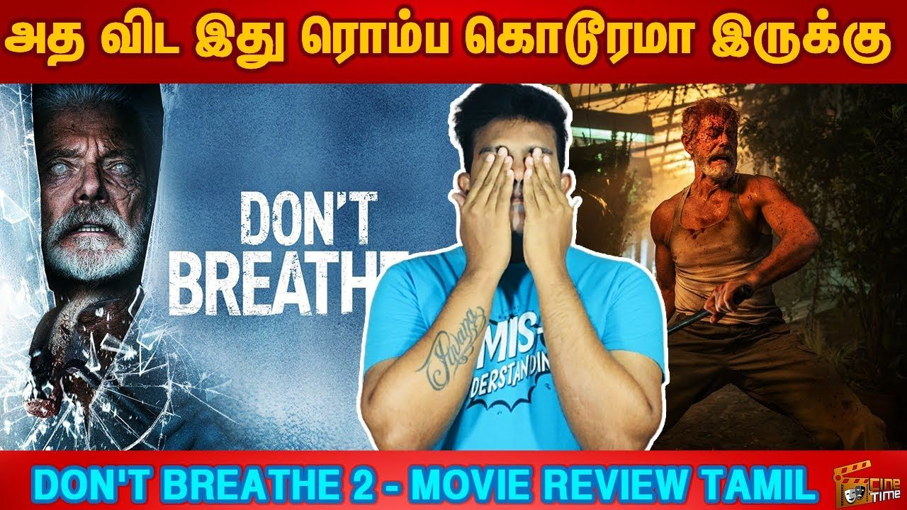 Pin By Cinetimee On Youtube In 2021 Dont Breath 2 Movie Movies