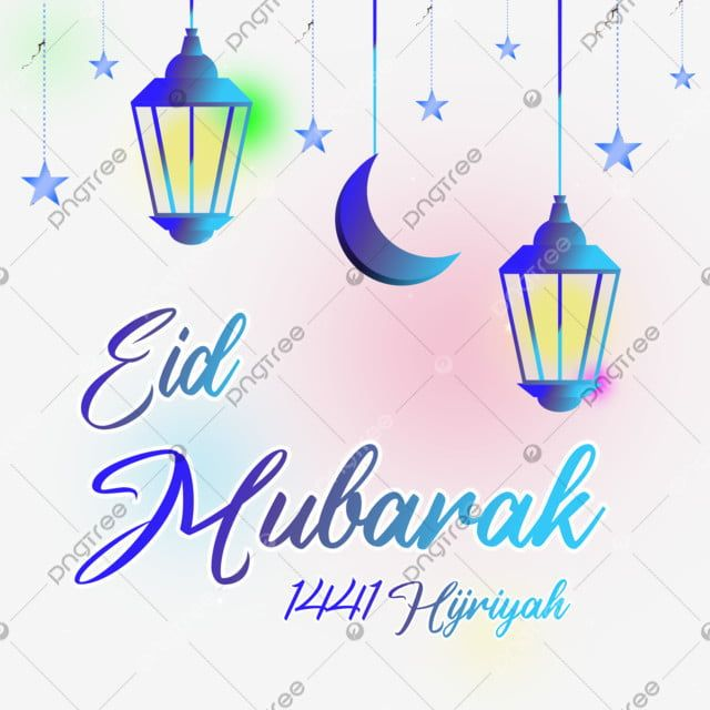 Beautiful Lantern Islamic Eid Mubarak Idul Fitri Element Vector Element Vector Lantern Png Transparent Clipart Image And Psd File For Free Download In 2020 Eid Mubarak Greeting Cards Greeting Card Template