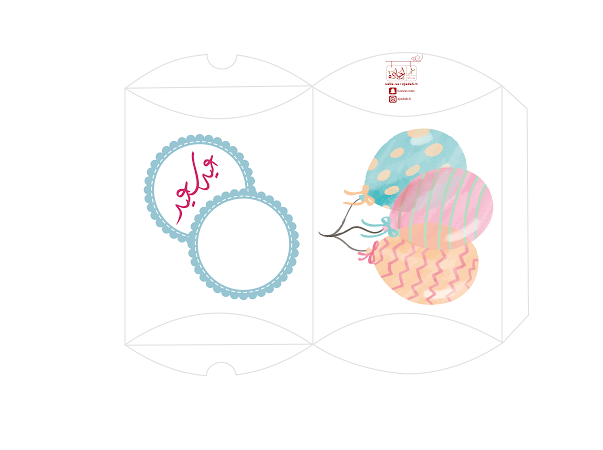 صندوق الحلويات للعيد Google Drive Eid Boxes Diy Eid Gifts Eid Stickers