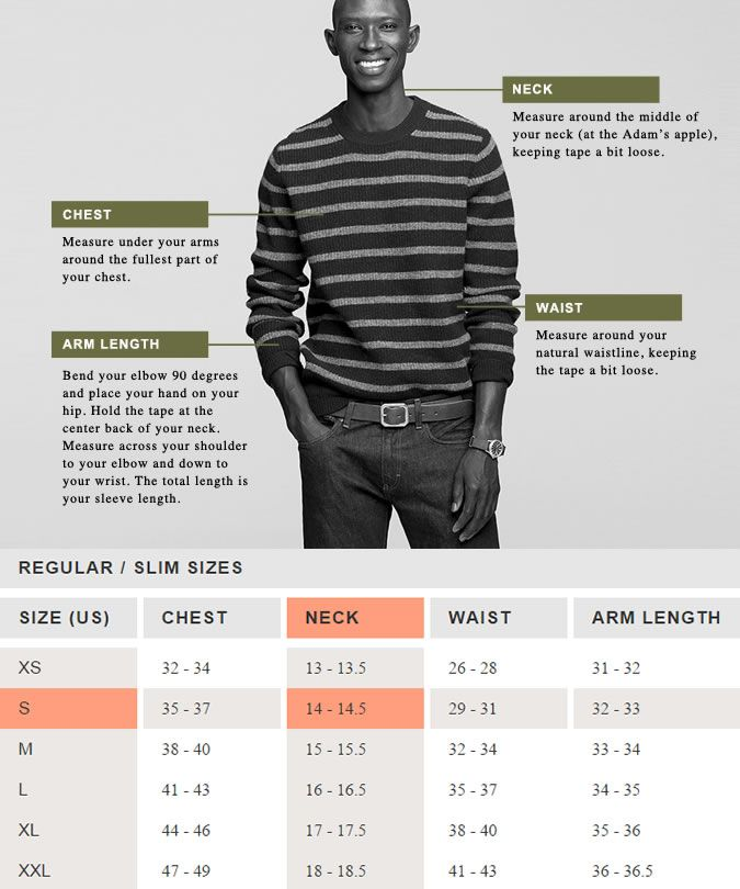 J Crew Example Size Guide Measurements