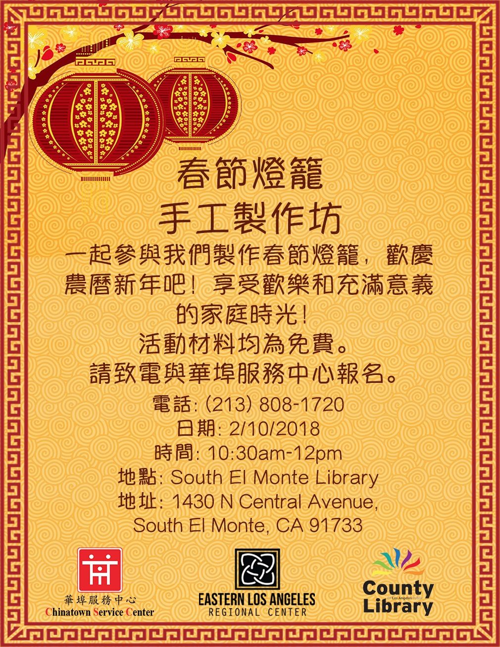 Pin by Chinatown Service Center on Behavioral Health