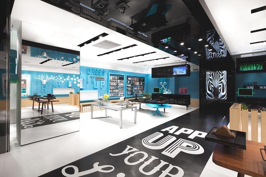 Amazing Commercial Interior Design China 02