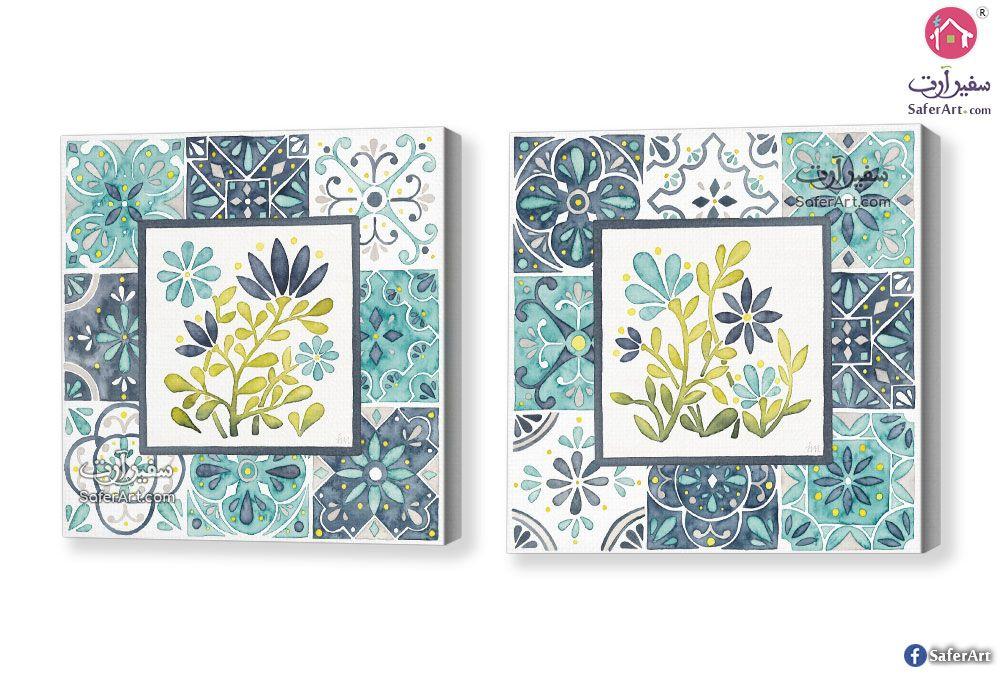 تابلوهات مودرن زخارف سفير ارت للديكور In 2021 Frames On Wall Floral Wall Decorative Boxes
