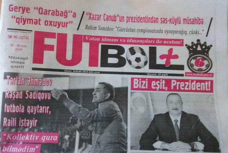 Futbol Məsələ Prezident Administrasiyasinda Muzakirə Olundu Novator Az Book Cover Books Playbill