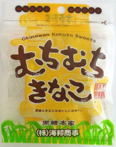 【自然の恵みが豊富な沖縄の黒糖】むちむちきなこ  内容量:40g×24袋