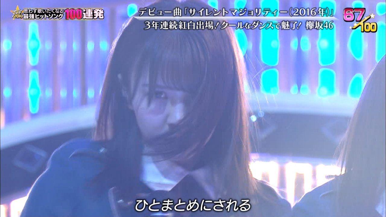 欅坂46 サイレントマジョリティー センターは小林由依 テレ東音楽祭2019 小林由依 サイレントマジョリティー 欅坂