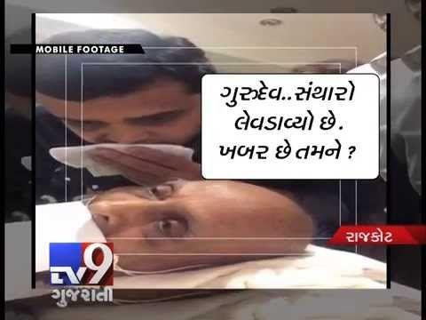 Rajkot: A video of Gondal Sampraday's Girish Muni Maharaj