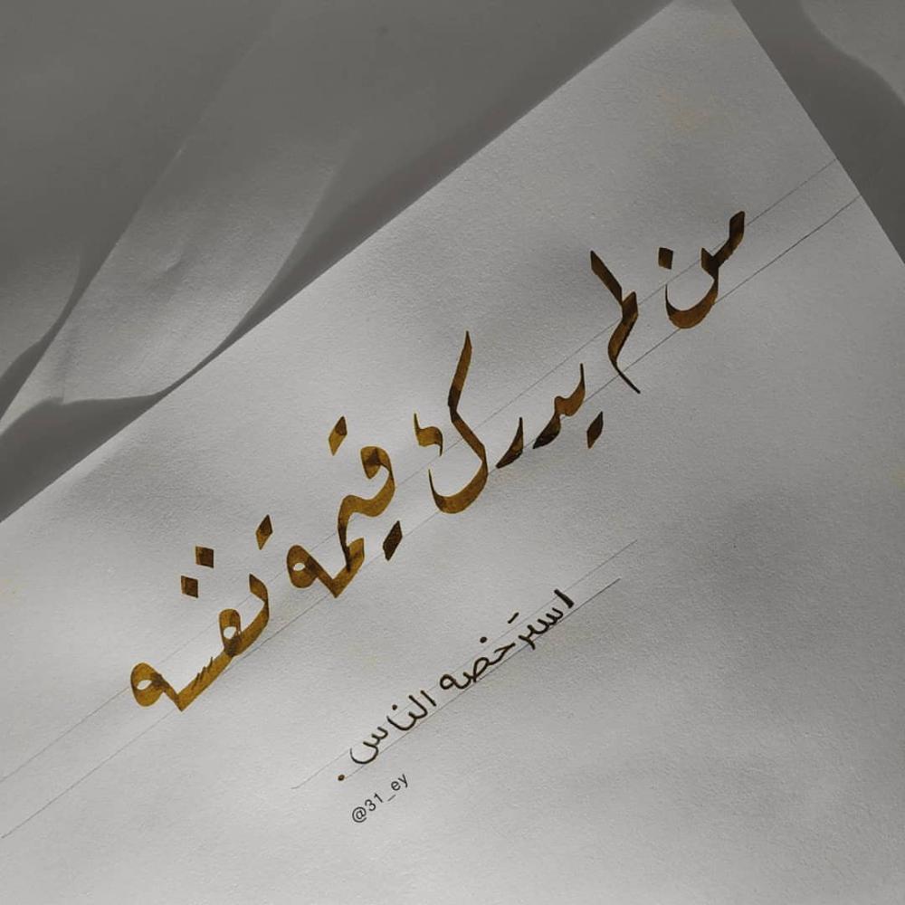 كتابات كتابة كتب كتاب مخطوطات مخطوط خط خطوط Ve اقتباسات اقتباس حكمة حكم We Heart It De Resim Quotes For Book Lovers Beautiful Quran Quotes Pretty Quotes