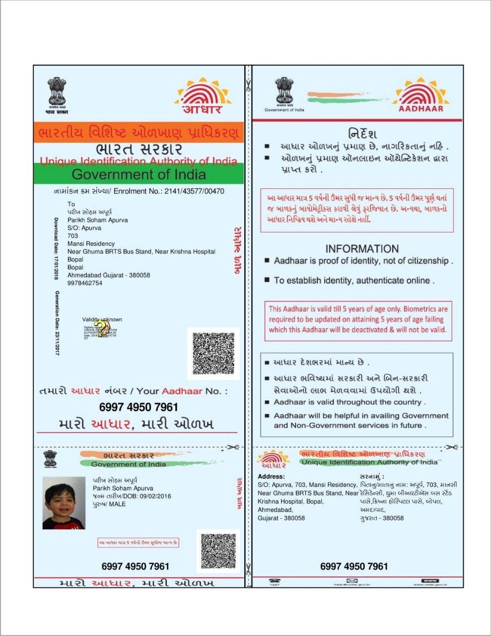 Pin By Archana Parikh On Aadhar Card Soham Aadhar Card Cards Save