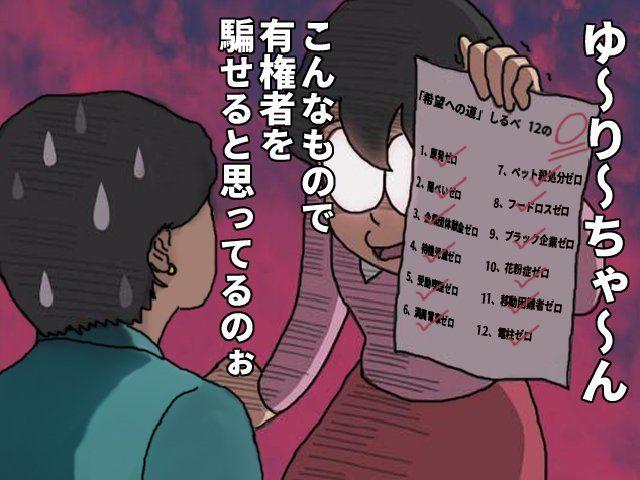 メディアツイート: ふく たろう(...
