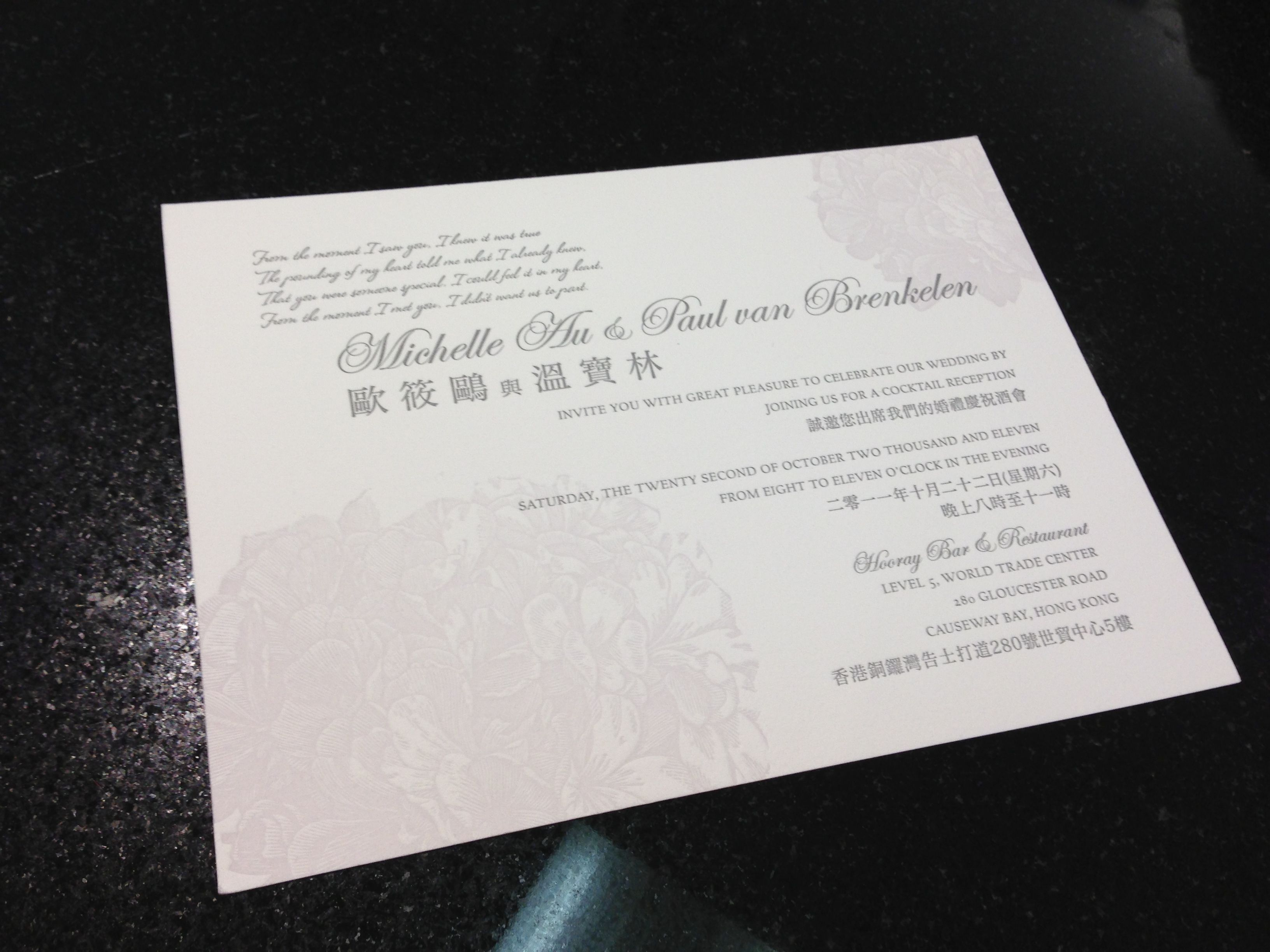 Dual language wedding invitation featuring chinese and english dual language wedding invitation featuring chinese and english writing stopboris Image collections