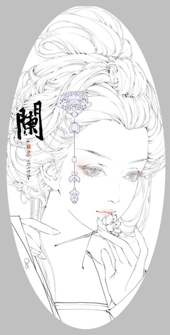 Pin By Trọng Việt On Imagens Diversas Geisha Art Geisha Tattoo Geisha Drawing