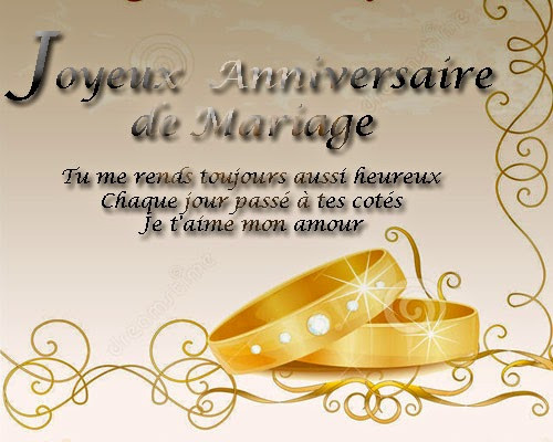 carte anniversaire de mariage gratuite Message D'anniversaire De 15 Ans De Mariage Best Of Carte