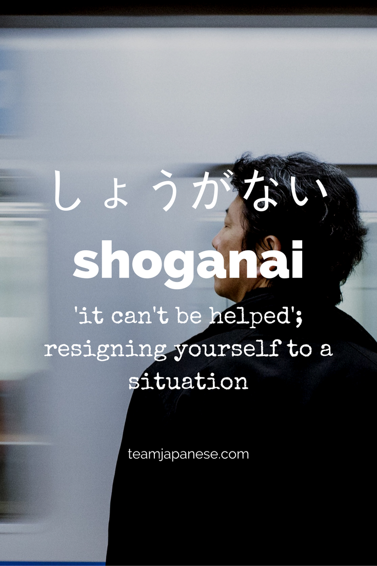 12 Beautiful And Untranslatable Japanese Words Weeb Pinterest