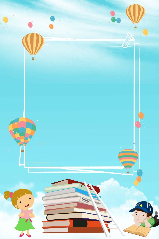 4 2 International Children S Book Day Fond De Carte Couvertures De Cahier Livre Enfant