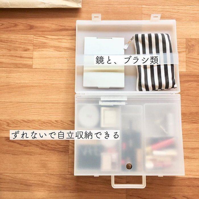 Photo of コスメ収納なら無印がおすすめ!自立できる収納ケース   サンキュ!
