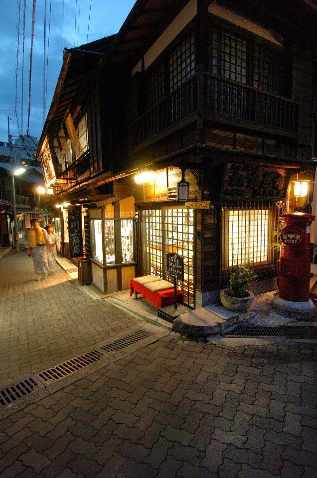 Epingle Par Thierry Legros Sur Japon Tourisme Japon Pays