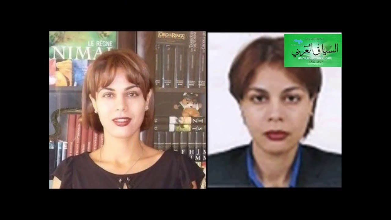 الوزيرة هدى فرعون وأسرارها مع الفيس والمخابرات Photography Incoming Call Screenshot