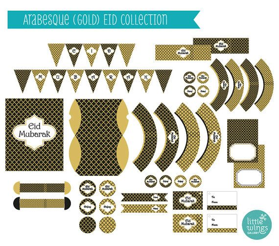 Printable Eid Decorations Pack Moroccan By
