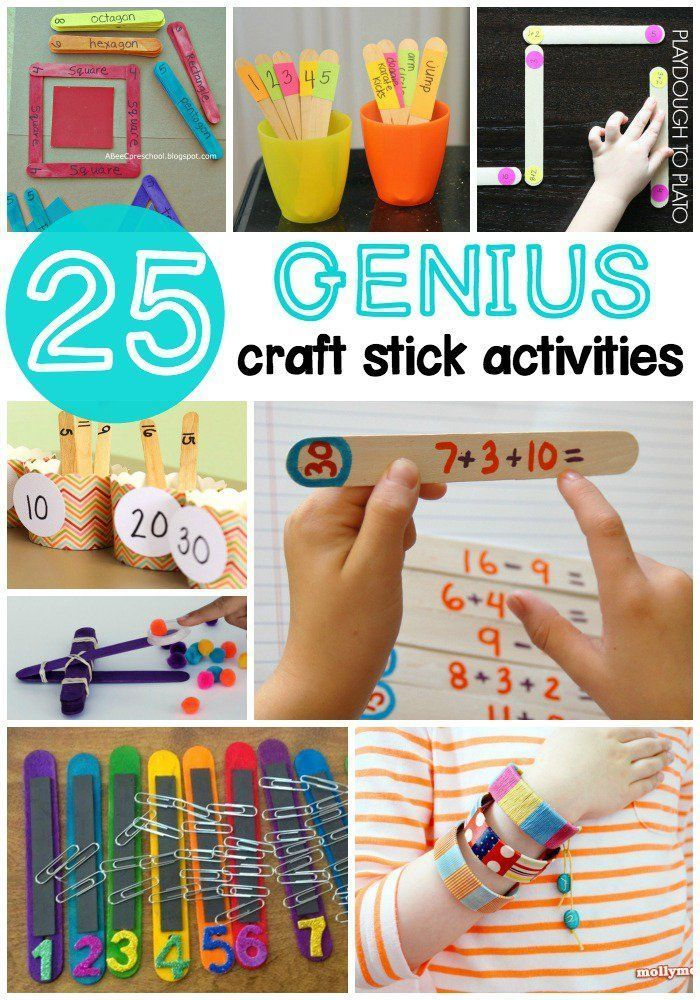 popsicle craft ideas 25 craft stick activities popsicles math manipulatives 2725