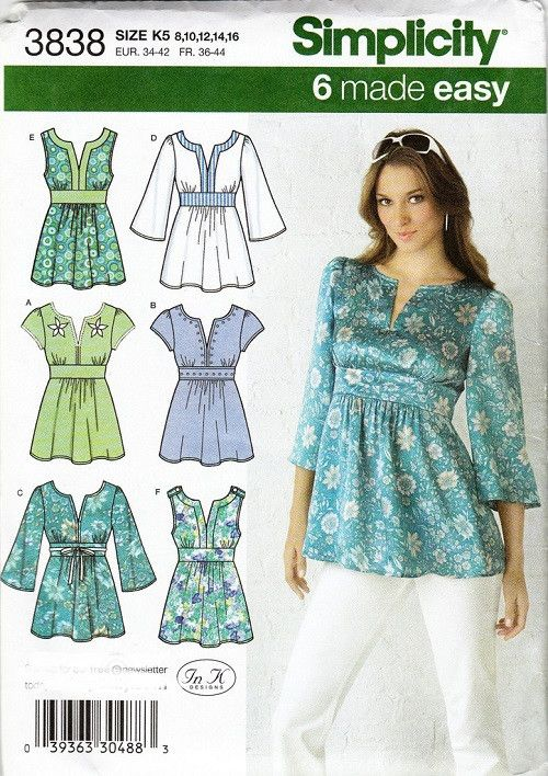 Simplicity 3838 - Miss Tunic Tops Sewing Pattern 8-10-12-14-16
