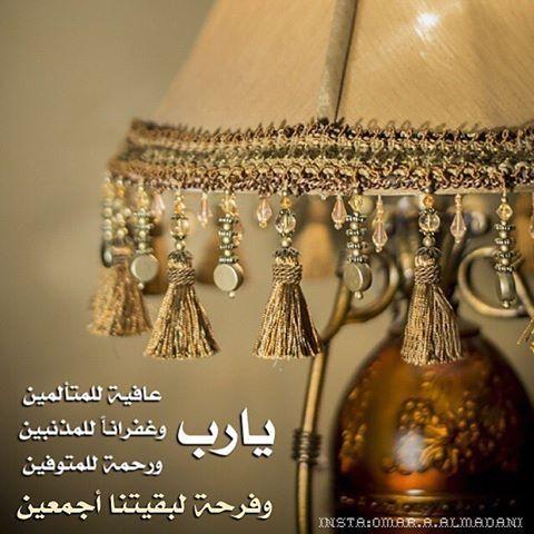 @omar.a.almadani