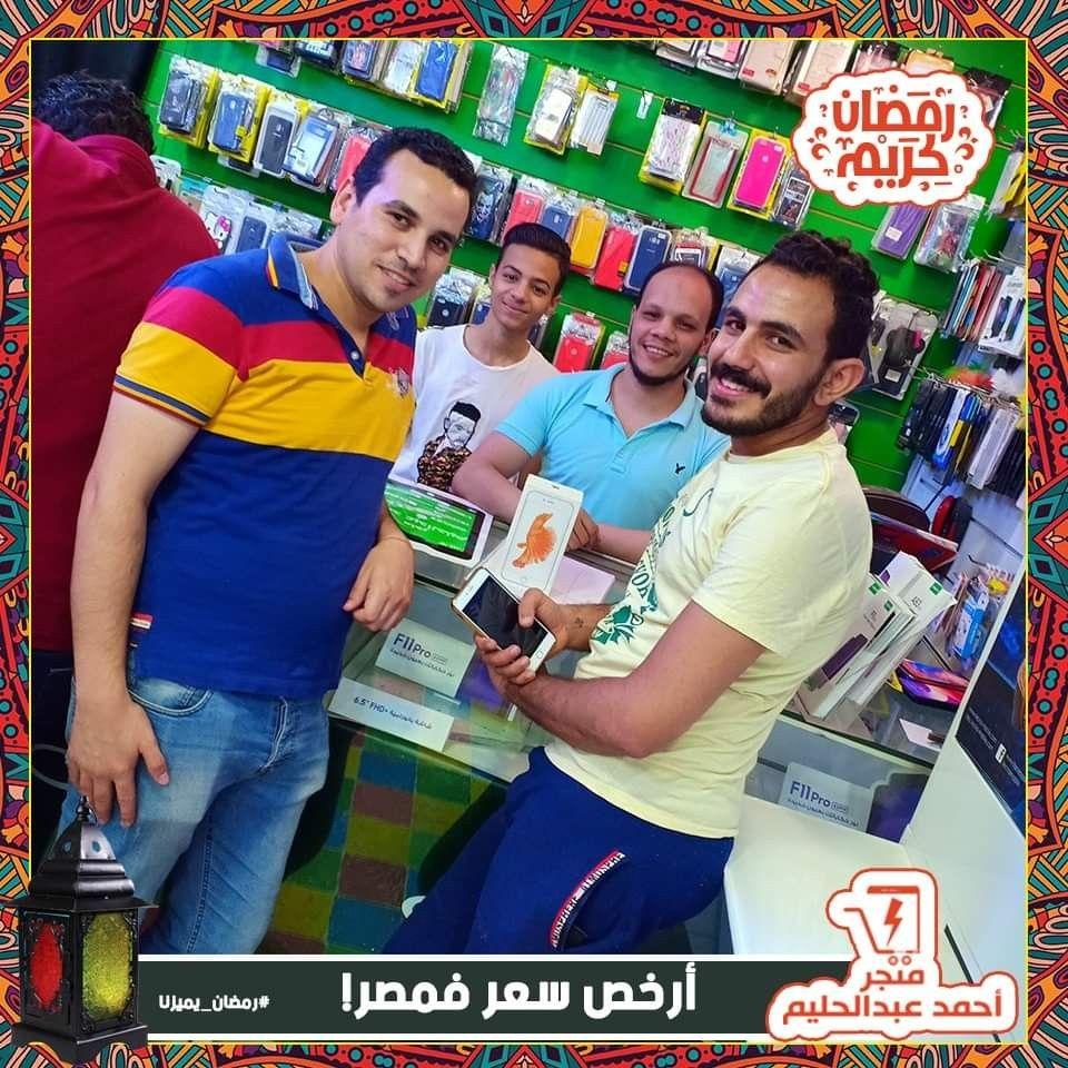 نسعد بعملائنا من كل مكان ونسعد بتشريفكم من محافظة المنيا نتمني نكون عند حسن ظن حضراتكم دايما Baseball Cards Sports Cards