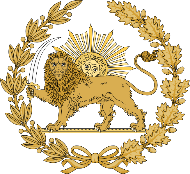 The Persian Symbol Of Lion Sun My Name Means Sun Of A Lion So It