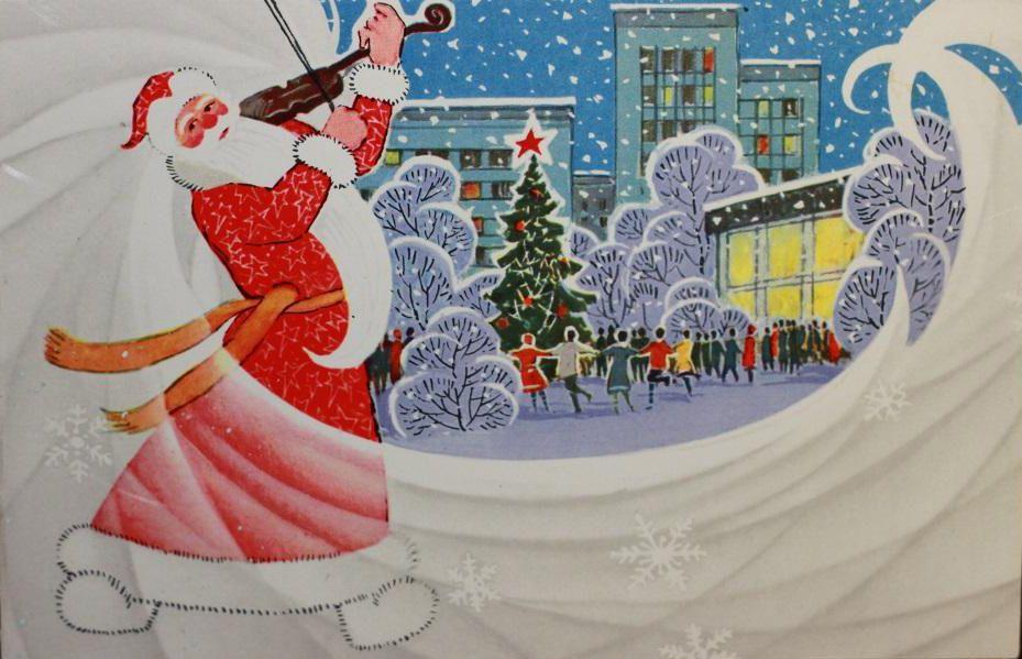 Новогодняя открытка скрипка, смущается картинки надписями