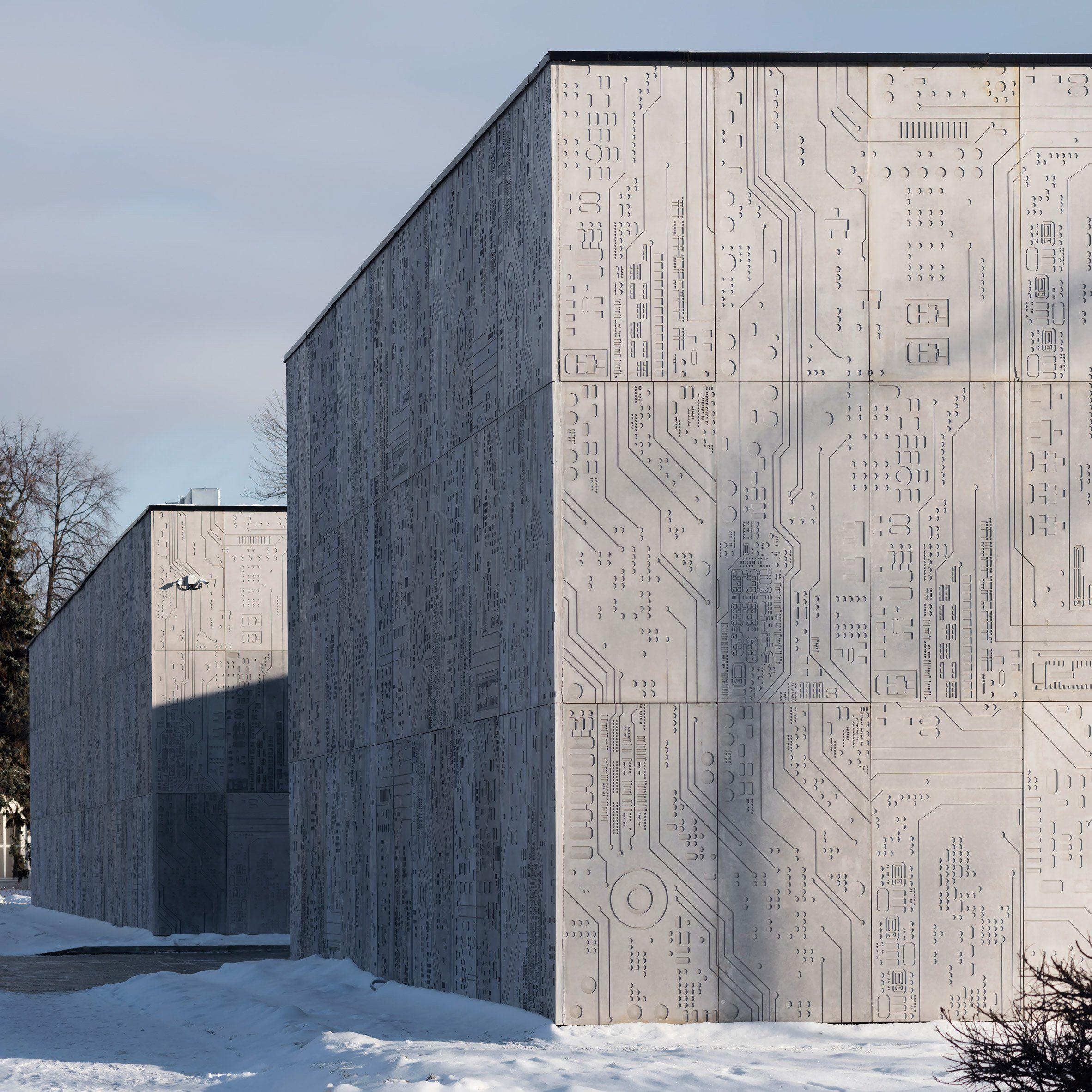 The fibreglassconcrete facades of this technology centre in moscow