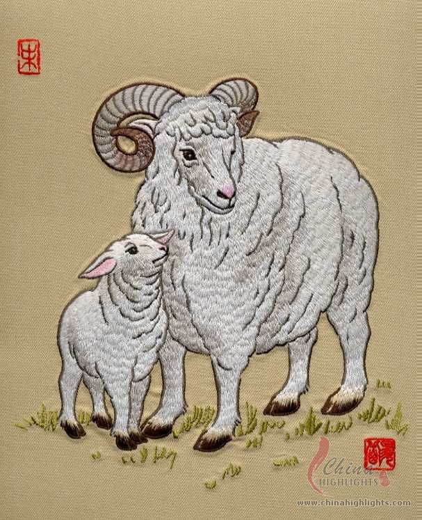 Year of the Goat/Sheep Chinese Zodiac Sign for 2015, 1967
