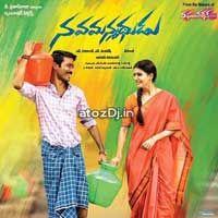 Dhanush Nava Manmadhudu Songs Nava Manmadhudu Mp3 Nava Manmadhudu Telugu Songs Nava Manmadhudu Telugu Mp3 Nava Manmadhudu Songs With Images Telugu Movies Telugu Movies