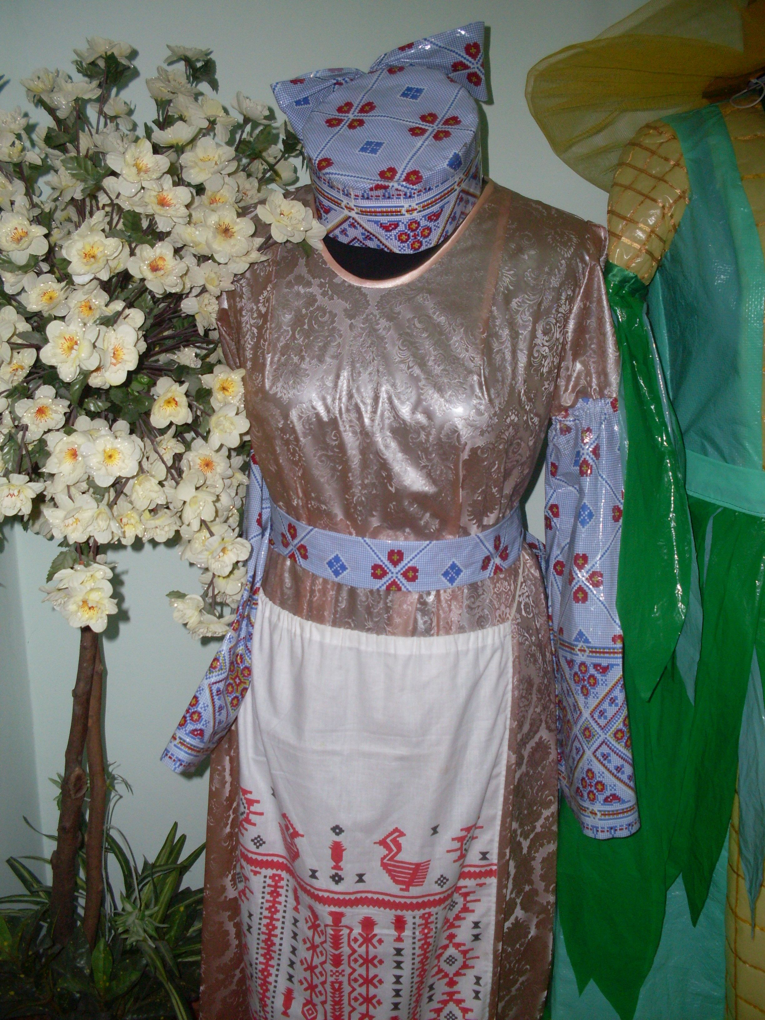 A more traditional dress.