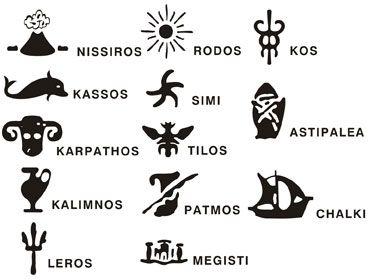 Dodekanese greek symbols symbols brand logos for Greek symbols and meanings tattoos