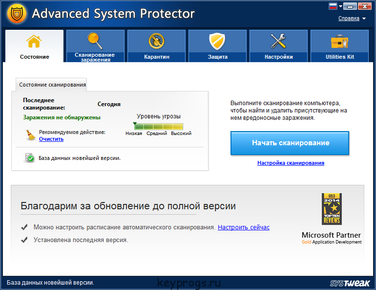 windows 7 loader extreme edition virus