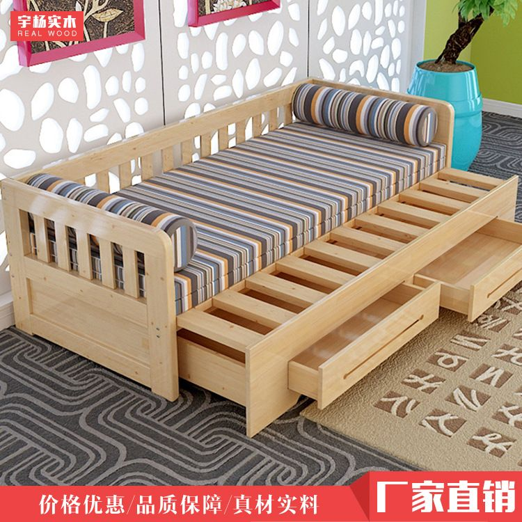 foldable wooden sofa set leather co cheap wholesale customized ikea new wood bed small apartment storage multifunction dual use folding