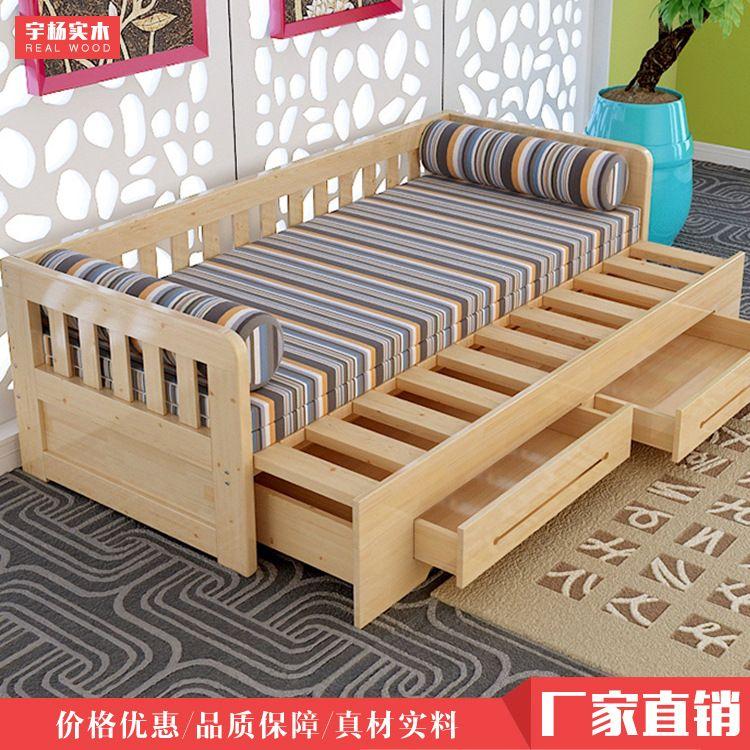 Cheap Wholesale customized IKEA new wood sofa bed small ...