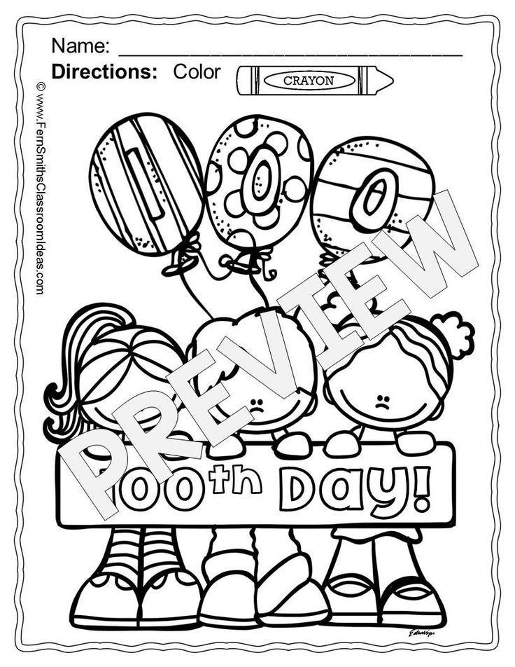 100th Day of School Coloring Pages Dollar Deal - 10 Pages of 100th ...