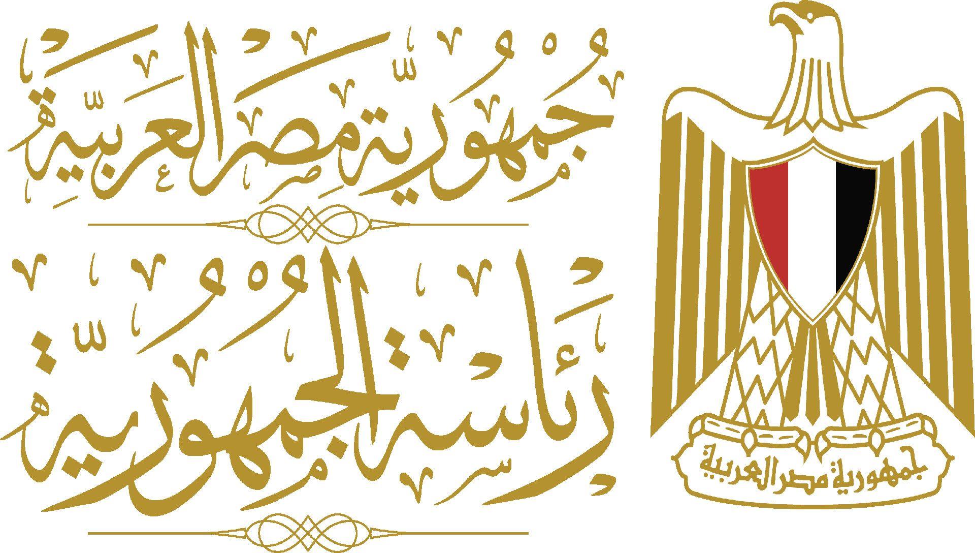 مصر تدين ميليشيا الحوثي بشن هجمات باستخدام طائرات م فخخة على المملكة العربية السعودية In 2021 Arabic Calligraphy Calligraphy Art