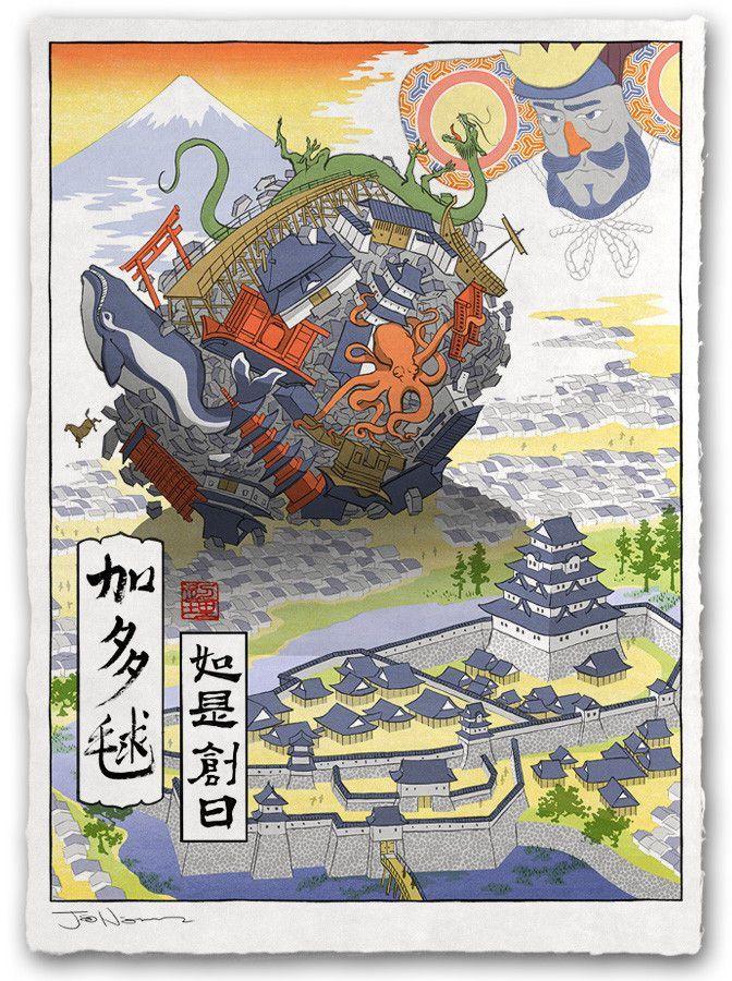 浮世絵風の塊魂 アートのアイデア 浮世絵 日本美術