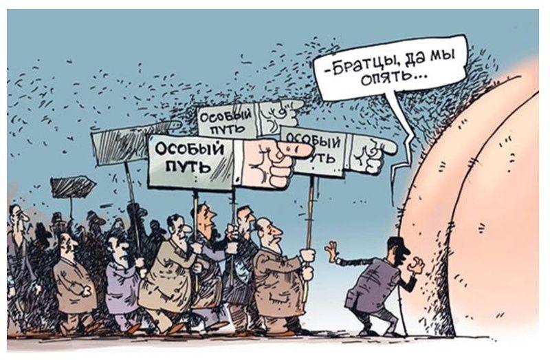 Холодная жопа в европе